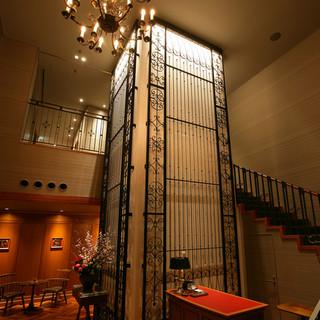 レストラン 花の木 - 内観写真: