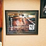 水前寺東濱屋 -