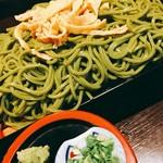 水前寺東濱屋 - 茶そば