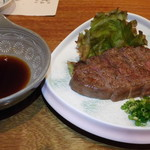 札幌銀鱗 - 北海道牛フィレステーキ