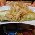 札幌銀鱗 - 茄子焼