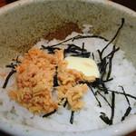 札幌銀鱗 - 鮭バター飯