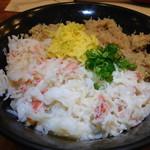 札幌銀鱗 - かに飯