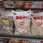 ヤオヨシ - 料理写真:精肉コーナー