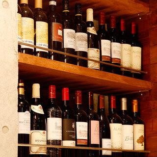 豊富に取り揃えた世界各国のワイン