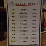 串焼はるちゃん - 売れ筋ランキング