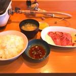 いとうジンギスカン - 牛タン(厚切り) 1100円