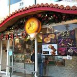 焼きたてチーズタルト専門店PABLO 沖縄国際通り店 -
