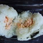 伊勢屋餅菓子店 - さけ 170円