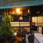 55739433 - 夜の外観(16-09)