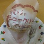カプリスCake&Cafe - シュークリーム背面