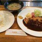 Grillにんじん - 日替わりランチ ポークカツ950円