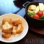 ビストロ ワイン カフェ ハース - チーズフォンデュの具材