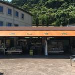 55749376 - 道の駅「小松オアシス」にある産直市場です