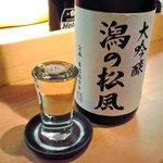 5575373 - 日本酒 潟の松風・大吟醸