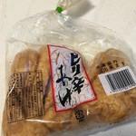 永井豆腐店 - これはヤバいです(^^)(2016.09現在)