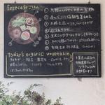 フェテカフェ -