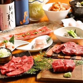【鮮度抜群】千葉県銚子市の食肉公社から直接入荷