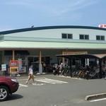 55758775 - 宇和島にある道の駅です