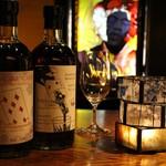 Bar Jubilee -
