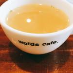 ワーズカフェ -