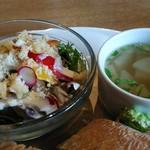uchikawa六角堂 - シーザーサラダ&スープ。