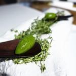 レストラン ローブ - 露地栽培のハーブのソルベ