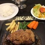 ステーキレストラン牛鉄 -