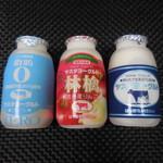 55767361 - ヤスダヨーグルト CoCoLo南館店(新潟)