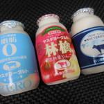 55767365 - ヤスダヨーグルト CoCoLo南館店(新潟)