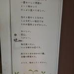 みどりのキッチン -