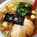 めん王  - 醤油らーめん530円