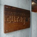 タベルナ クラゲ - 入口の看板