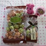 Monrowaru - リーフメモリー(サービス袋)1080円 プチバック(712円)