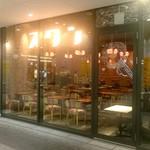 スワン食堂 - ソラシティの地下1階