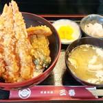 三春 - えび・野菜天丼(2016/8/5)