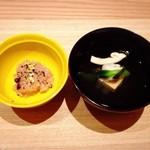箱根強羅 白檀 - 吸物 鱧 早松茸 柚子
