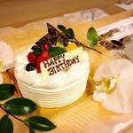 箱根強羅 白檀 - 事前にお願いしていたケーキ