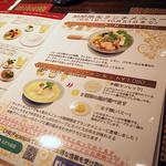 タイレストラン Smile Thailand - 期間限定ランチメニュー登場!