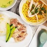 マンゴツリーキッチン カオマンガイ - カオマンガイセット(泰鶏飯定食)