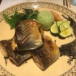55776560 - 新秋刀魚と松茸の挟み焼き