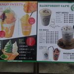 RAINFOREST Cafe 三ツ和荘店 - 店頭にあるメニュー