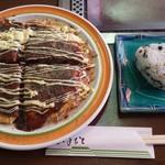 キャベツプラザ友 - 料理写真:お好み焼き定食・コーヒー付(400円)