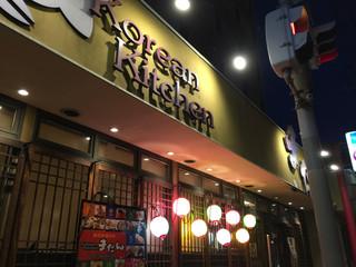 まだん 鶴橋店 - お外から♫