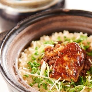 【新たなスペシャリテ】牛肉しぐれ煮とフォアグラの釜炊きごはん