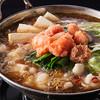 天ぷら串ともつ鍋 奥志摩 - 料理写真:あごだし明太もつ鍋