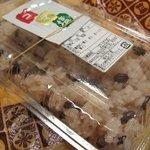 もち源 - 赤飯(小)¥400