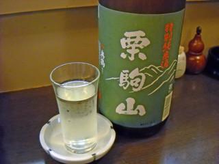 東家 - 日本酒 栗駒山・特別純米