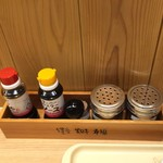 つるまる - 卓上の調味料たち