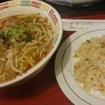 匯満楼 - ラーメン定食(担々麺)